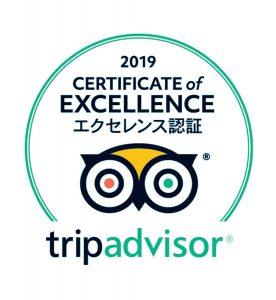Trip2019_logo